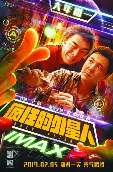 春节档电影:高质量成就好作品