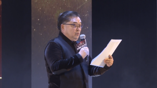 """2019年""""繁星""""全国少儿春节晚会在京举行"""