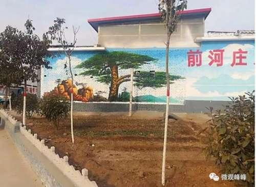 """从穷村到样板,峰峰这个村用10年时间完成""""逆袭"""""""