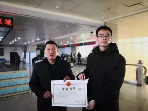 涉县第一张新版营业执照颁发