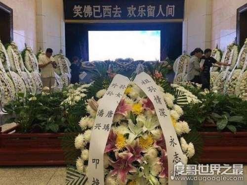 相声艺术家唐杰忠追悼会,郭德纲没来只因与姜昆水火不容