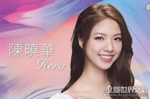 2018届香港小姐冠军出炉,23岁护士小姐陈晓华拿下桂冠(颜值超高)