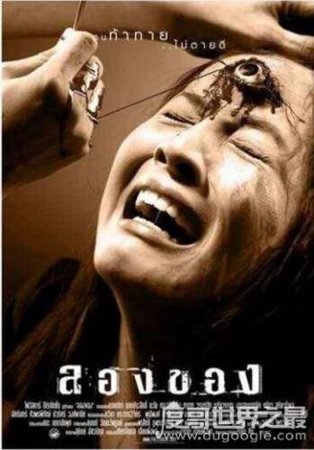 泰国降头电影排行榜前十名,恶魔的艺术3部曲最经典