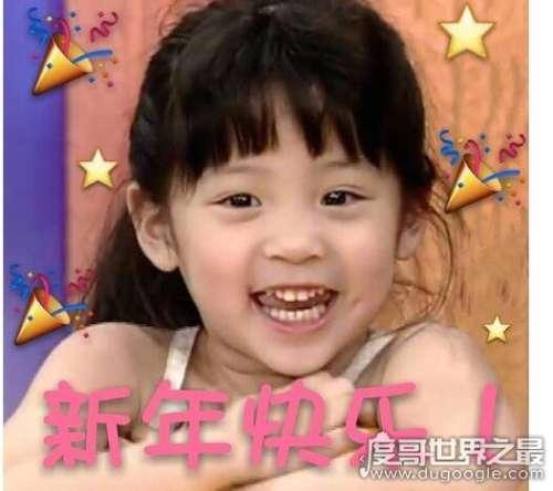欧阳娜娜小时候表情包,4岁时候上综艺节目可爱到爆