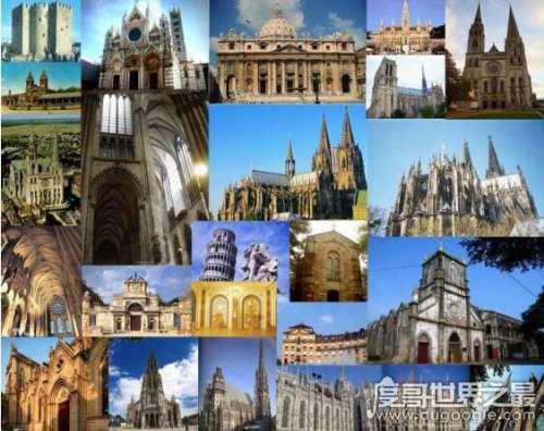 哥特式建筑的代表作是科隆大教堂,被誉为最完美的典范