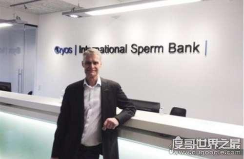 全球最大的精子库Cryos公司,50%购买者为单身女性