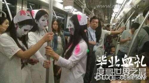 上海地铁惊现恐怖血护士,满身血渍面目狰狞引发恐慌