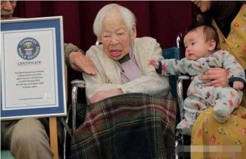 世界上最长寿的女性,大川美佐绪117岁(吉尼斯纪录认证)