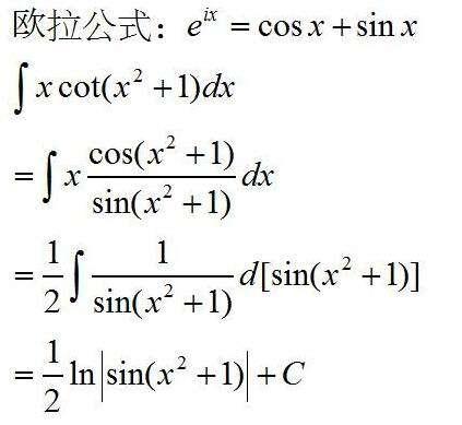 世界上最伟大的十个公式,欧拉公式最完美(已看懵)