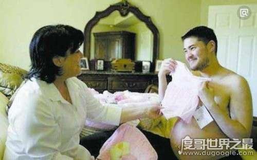 世界上第一个怀孕的男人,男人生孩子是完全可能的