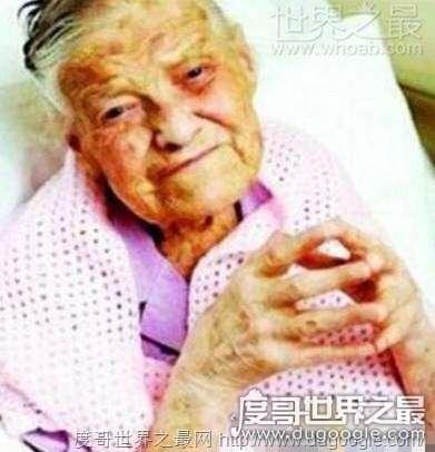 世上最老的处女,克拉拉梅亚德莫尔105年从没有性生活