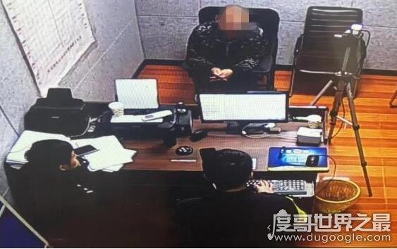 """老赖捡身份证坐车被抓,身份证主人竟是""""通缉犯""""(点太背)"""