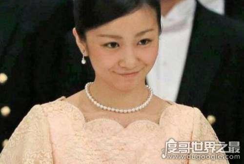 日本最美公主佳子公主,穿着暴露受日本民众追捧