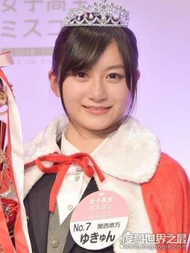 日本最可爱女高中生,第一的船越雪乃神似堀北真希