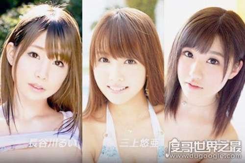 日本美女2016年最漂亮新人女星名单