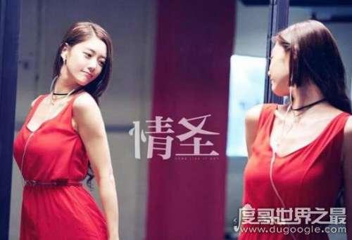 情圣韩国女演员李成敏拍过r级吗,红衣女郎风骚性感