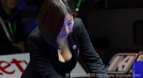 美女台球裁判吕帅希胸围,G罩大奶整形丰胸黑历史
