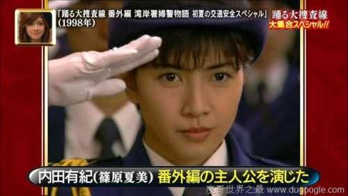 十大最漂亮的日本熟女排名,成熟的知性人妻美女