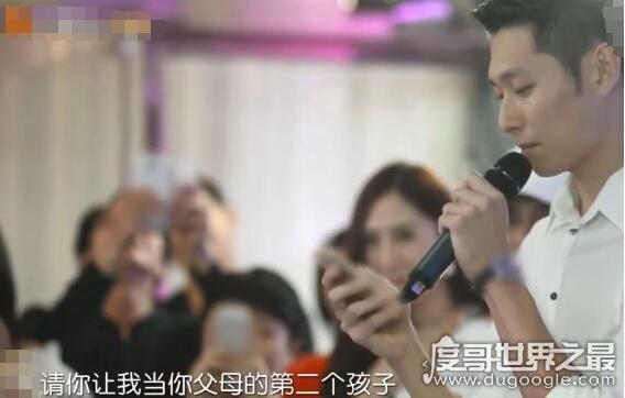 超浪漫!买超求婚视频曝光,张嘉倪哭得一塌糊涂(这就是爱情)