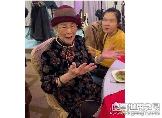 梅艳芳母亲破产申请了二次,花25万元港币大摆宴席十分奢侈