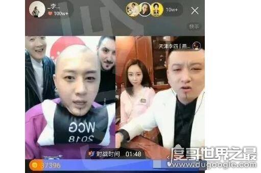 天津李四真实身份,粉丝几百万PK却能上千万分(背后财力惊人)