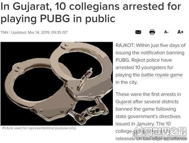 """奇葩!印度公布吃鸡禁令,10名大学生违反禁令被""""逮捕"""""""