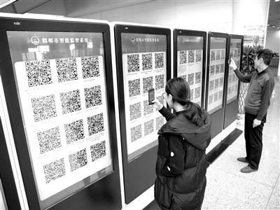 邯郸市民二维码随手一扫反映问题