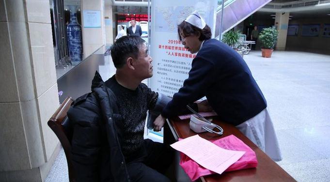 邯郸武安一院举行2019年世界肾脏病日义诊