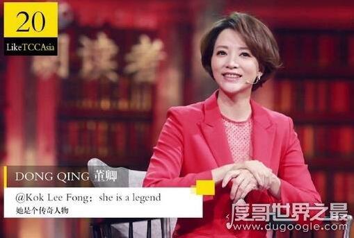 """2019亚太区最美面孔100人榜单,中国上榜31人(杨超越""""最美"""")"""