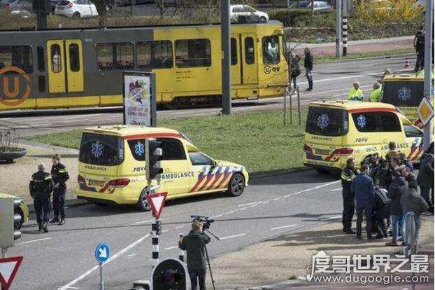 荷兰枪击案后续报道,造成3死、9伤(嫌疑犯已被抓获)
