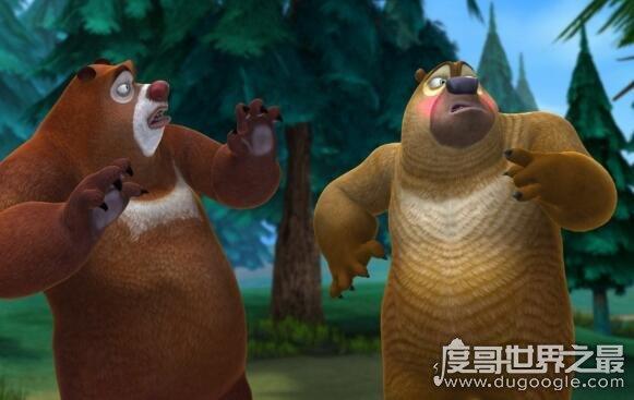 熊出没95集诡异,关掉声音看会让你有种毛骨悚然的感觉