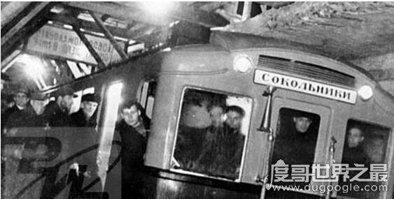 1975年莫斯科地铁失踪案真假?假的(时隔40年真相被揭开)