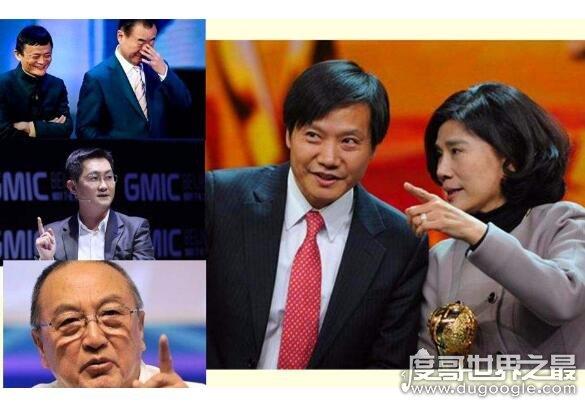 雷军回应10亿赌局,表示董明珠已经找他联络过了