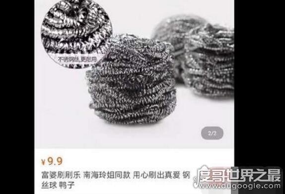 """nèi hán段子:富婆快乐球是啥意思?指被""""包养""""(附表情包)"""