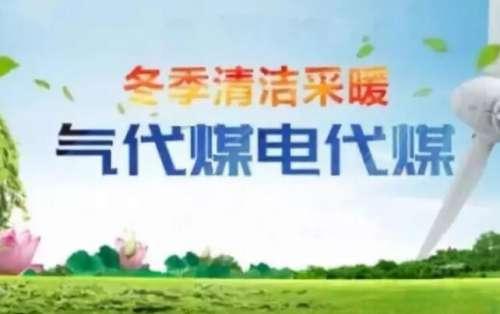 """邯郸峰峰""""双代""""最新改造名单出炉!快看有没有你家?"""