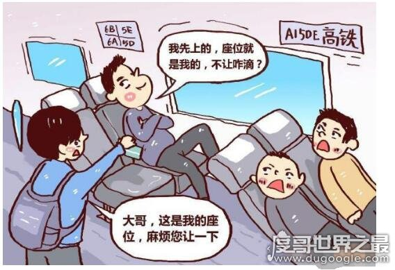 国航回应乘客霸座,男子霸占机组座位劝说后返回(过程不到10分钟)