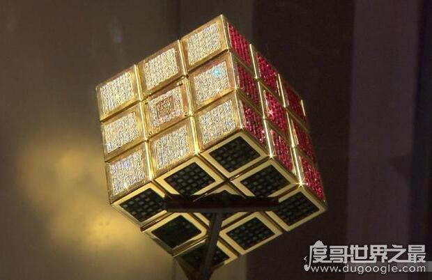 关于魔方的世界之最,世界上最贵的魔方价值150万美金