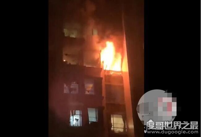 东莞虎门高层建筑起火,消防成功解救127名群众(无人员伤亡)