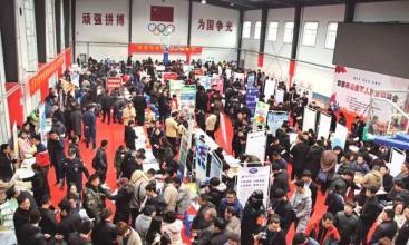 2019年度邯郸市退役军人春季就业招聘会举办