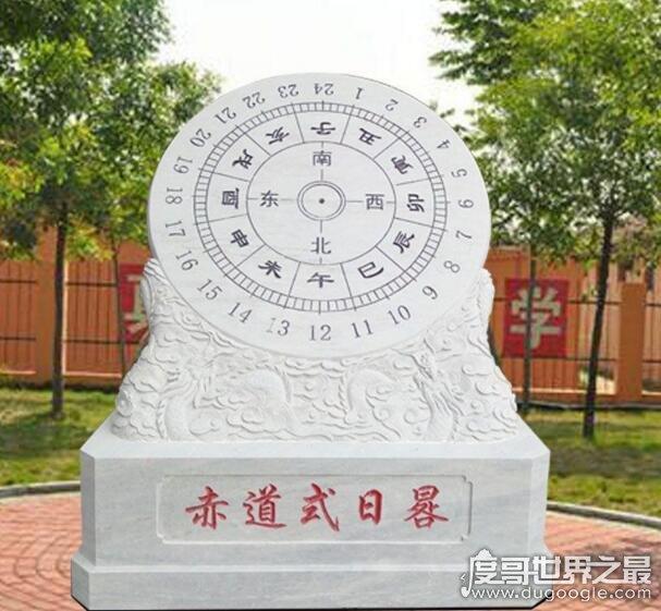 古代卯时是几点到几点?指5:00-7:00(附古代时辰对照表)