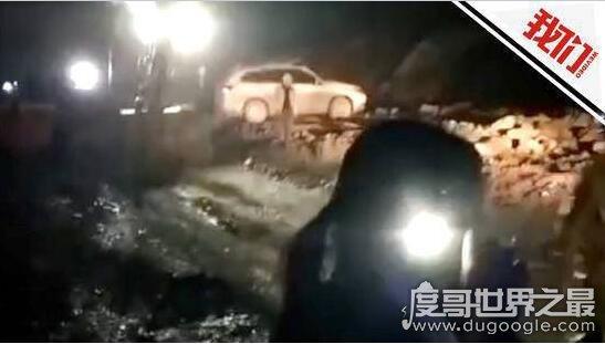 突发!云南在建隧道爆炸,2人遇难5人失联(疑似瓦斯爆炸)