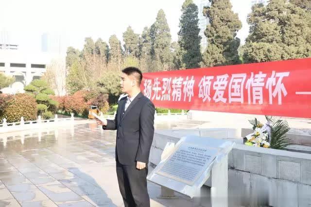 """衡水一中邯郸分校""""扬先烈精神,颂爱国情怀""""主题祭扫活动"""