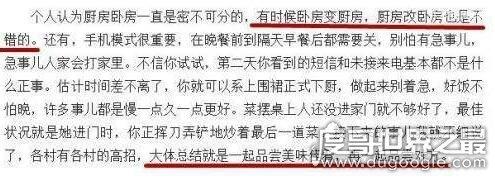 """网曝黄磊私下挺乱的,只是""""黑粉""""的一厢情愿(绝世好男人)"""