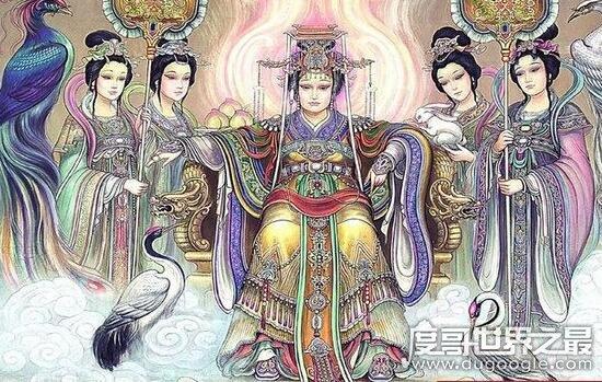 玉皇大帝和王母娘娘是什么关系,两人其实是同级关系