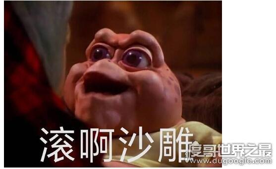 沙雕是什么意思,张艺兴曾被问道这个问题引爆大家笑点