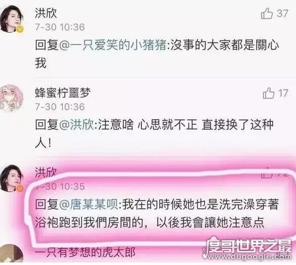 张丹峰被爆出轨经纪人毕滢,两人深夜共处3小时引热议