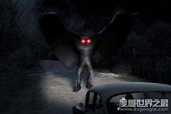 未知生物天蛾人目击事件,长有一对翅膀的人形怪物(图)