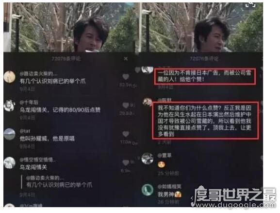 孙耀威被雪藏原因曝光,三观超正的他凭借抖音再次走红