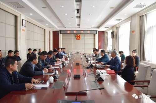 邯郸武安与阿里巴巴两个项目合作签约