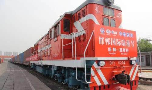 第二列邯郸国际陆港号中欧班列开行